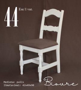 Augriva Biovre 42x49x90